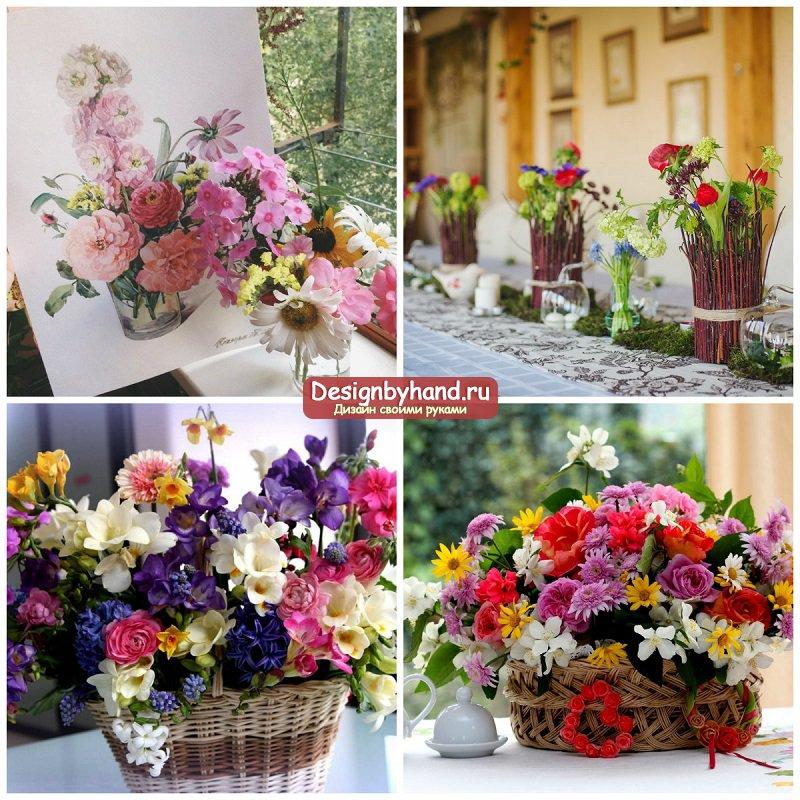 Композиции из цветов. Фото и идеи по составлению