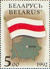 Флаг Белоруссии на почтовой марке 1992 года