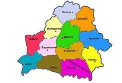 Административное деление БССР в 1946—1954 годы