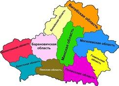 Белорусская ССР на 1 марта 1940года