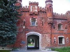 Брестская крепость, Холмские ворота