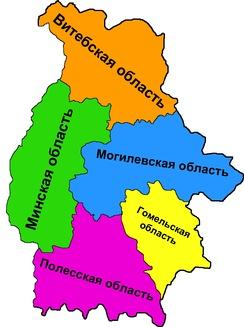 Белорусская ССР на 1 сентября 1939года